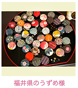 Cover Button & Craft Gallery